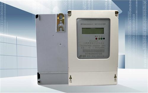 DTS1316型三相四线电子式电能表