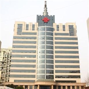 鄭州花園路聯通公司