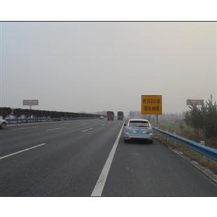 京港澳高速,-鹤壁服务区