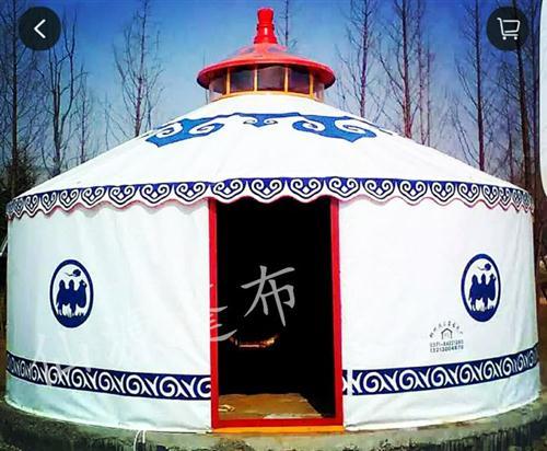 河南仙源蒙古包生产厂家