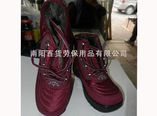 劳保 防护鞋