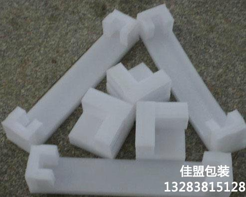 epe珍珠棉护角可定制 三面直角泡沫护角包角直角护边
