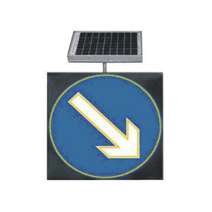 太阳能指示标志牌