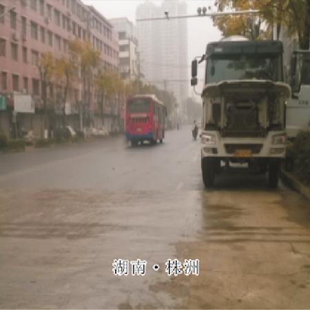 Hunan zhuzhou