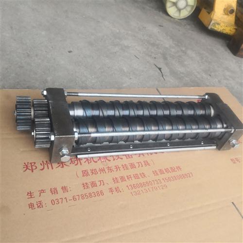 450型面叶刀