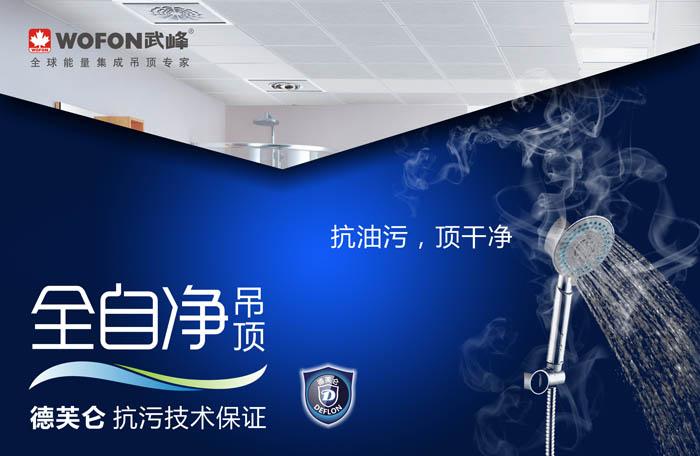 武峰取暖器接线图