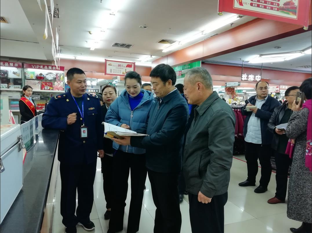 市委常委、宣传部长王田业莅临地下广场店检查指导工作