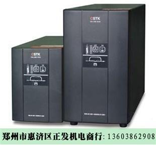 usp电池调剂