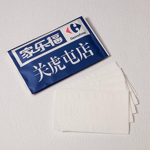 商场钱夹式折包纸系列