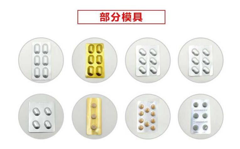 博凯行业专栏:不同类型原料制备中药片剂的经验