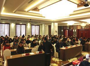2013年度總結表彰大會
