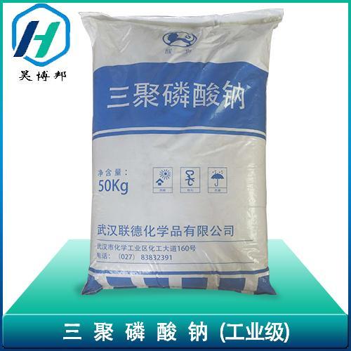 三聚磷酸钠(工业级)