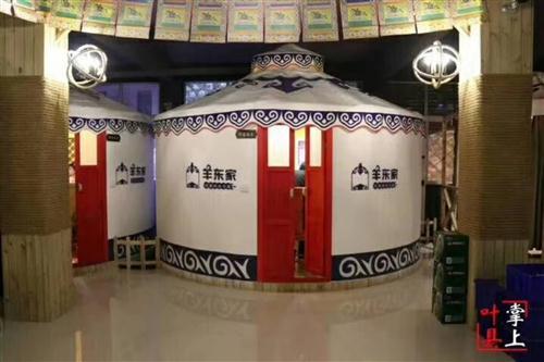 郑州新郑蒙古包|新乡蒙古包厂家找金雨发
