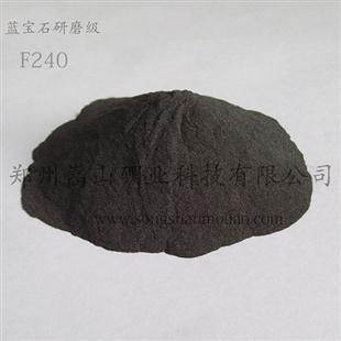 碳化硼粒度砂