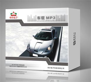 车载Mp3纸盒包装设计