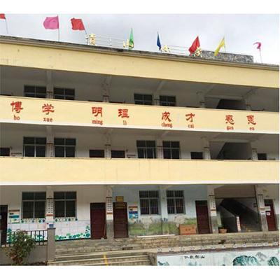 重庆市酉阳县教委暖冬计划电热板采购项目