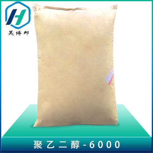 聚乙二醇-6000