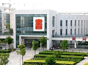 郑州四十七中学图书馆