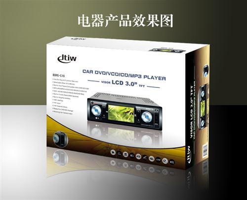 电子产品包装  摄像机包装盒