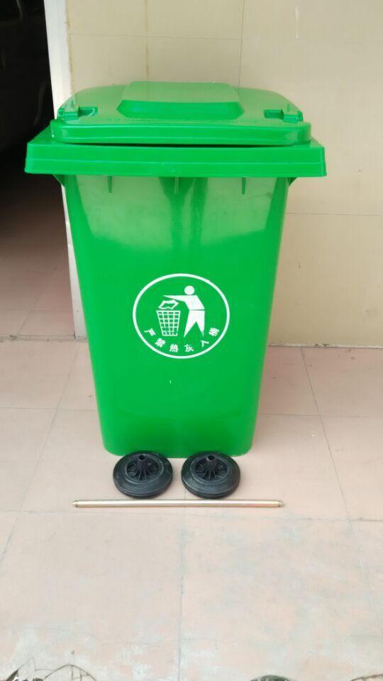 360l垃圾桶-产品展示--河南麟祥塑业