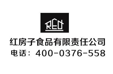 信阳红房子食品有限责任公司