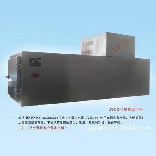 车载太平柜设备JYCZ-3