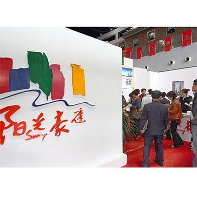 徐州市阳光豪庭布状电地暖项目