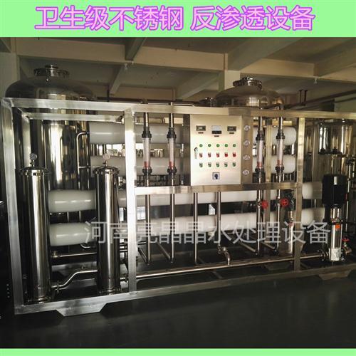 桶裝水處理設備 純淨水處理設備 瓶裝水處理設備