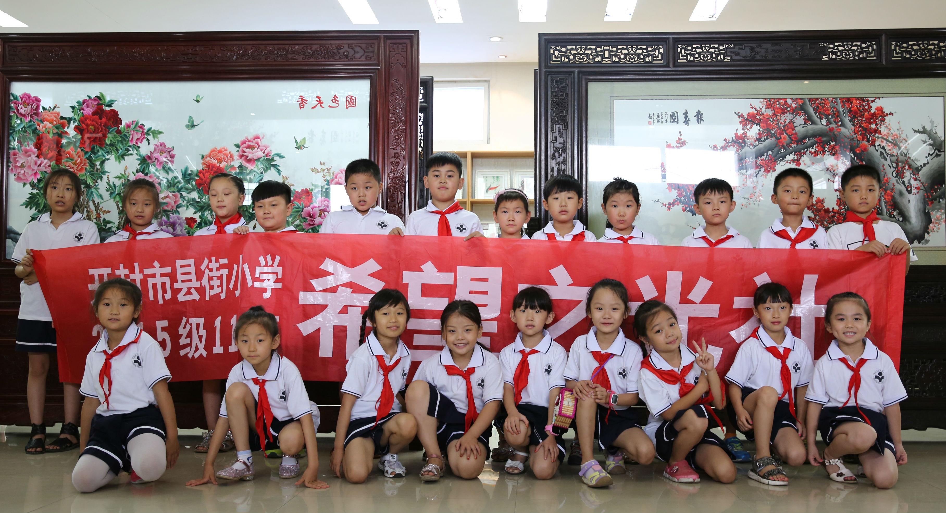 开封小学街市县、一师附小组织学生到开封汴绣中小学计算机v小学图片
