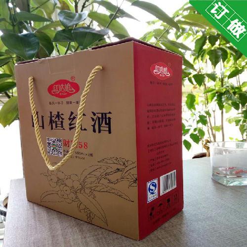 红酒纸箱 山楂酒包装盒