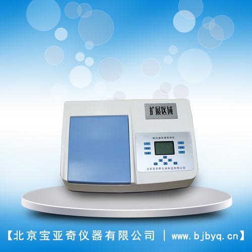 BY-SY6地沟油速测仪
