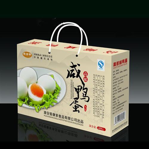 咸鸭蛋包装盒 咸鸭蛋礼品盒