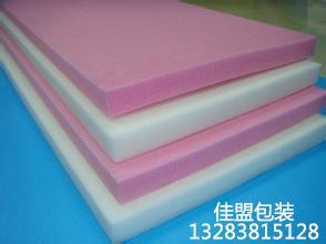 EPE珍珠棉板材 高密度板材