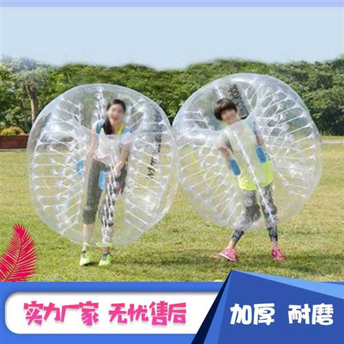 透明碰碰球 趣味运动会道具
