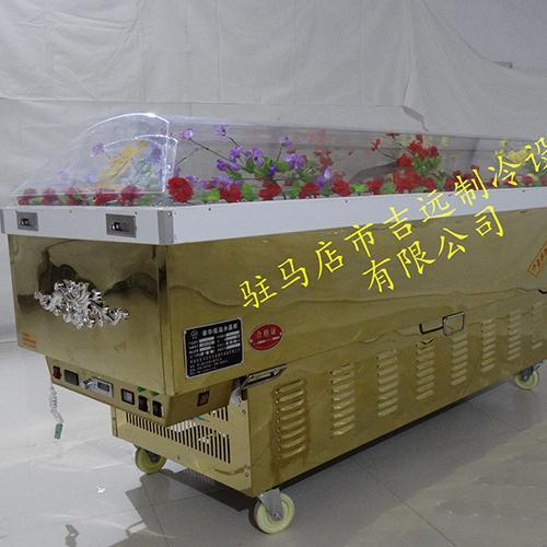 冰棺、水晶棺JYH-7
