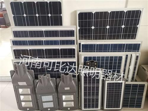 光伏板及太陽能一體化