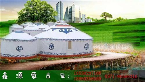 景区度假村蒙古包|厂