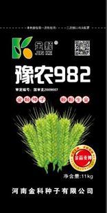 豫农982