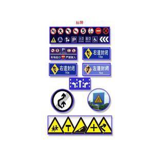各种标志牌(定制)