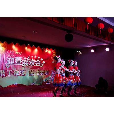5迎新春联欢晚会