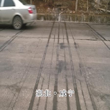 Hubei  Xianning
