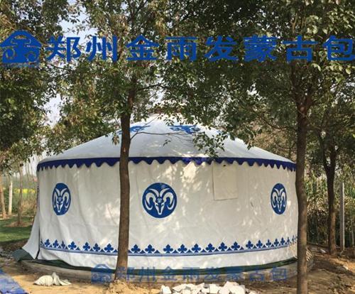 蒙古包价格|蒙古包一个多少钱|金雨发蒙古包厂家