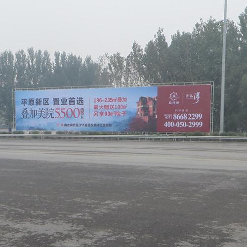 郑州G107复线-郑新黄河大桥收费站