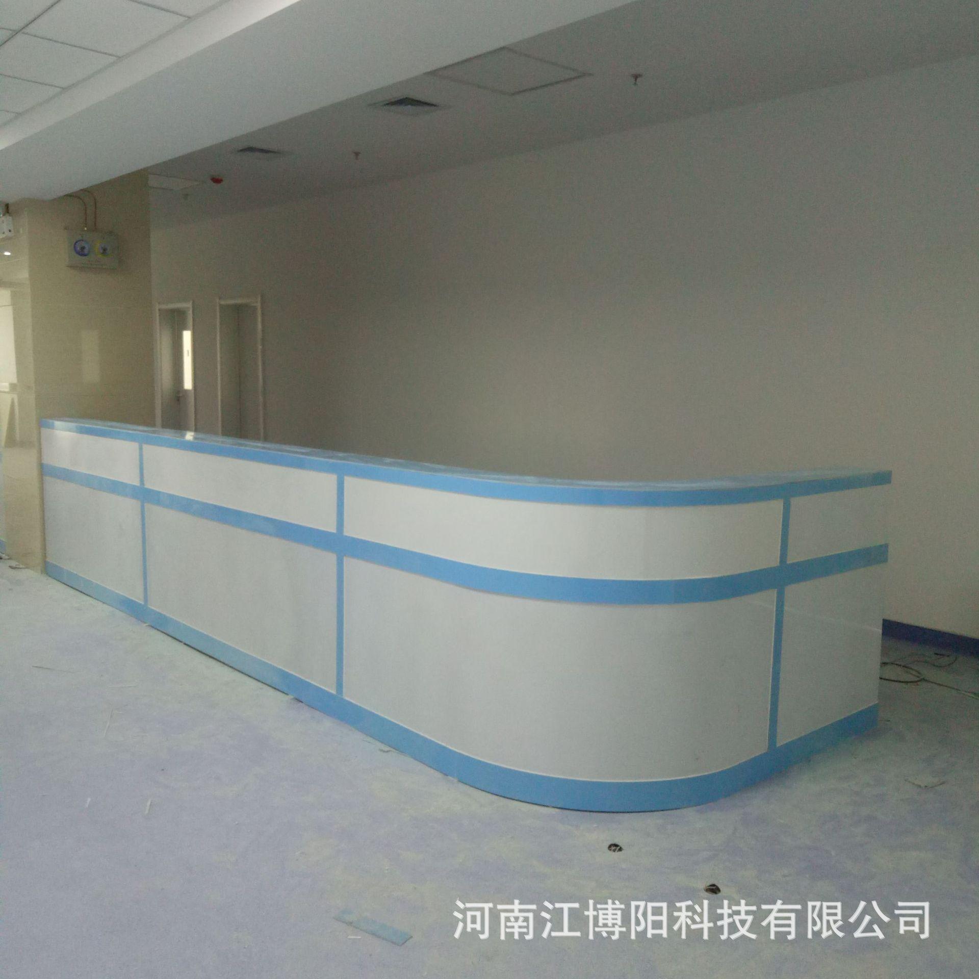 导医台,巡诊台,操作台,护士站,护士站综合服务中心,护士台,吧台,办公