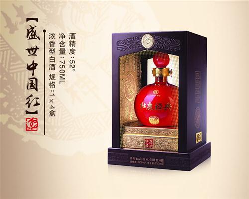 盛世中国红750ml