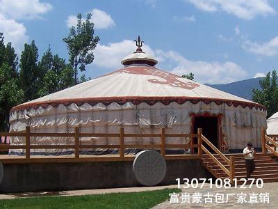 大型蒙古包  安装搭建方法