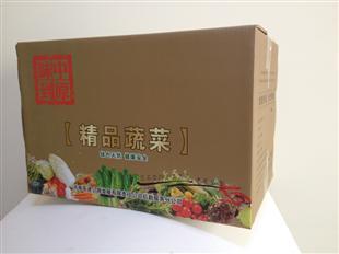 精品蔬菜纸盒包装设计