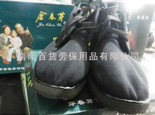 劳保防护鞋01