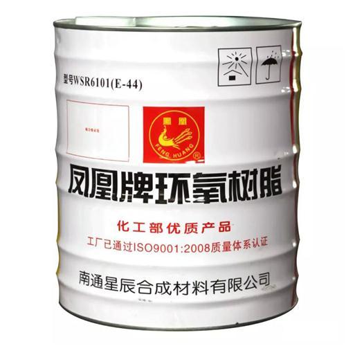 凤凰牌环氧树脂E-44