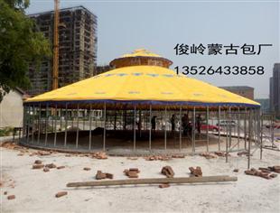 厂家供应大型钢架式圆顶帐篷